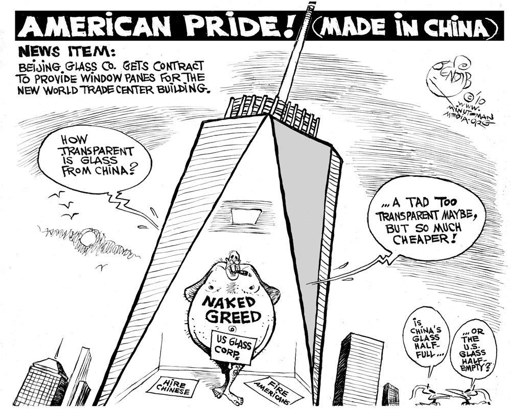 U.S. Glass