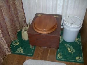Ars Terra Compost Toilet
