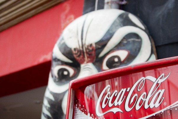 Coke-coca-cola-evil-corporation